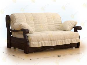 Прямой диван Ирбен 120