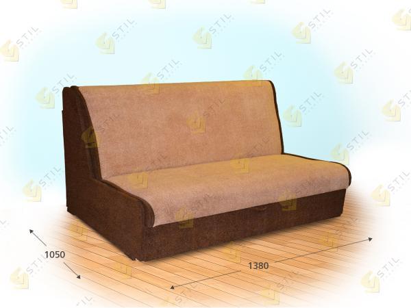 Прямой диван Каляндо