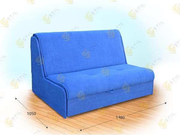 Прямой диван Каляндо 130
