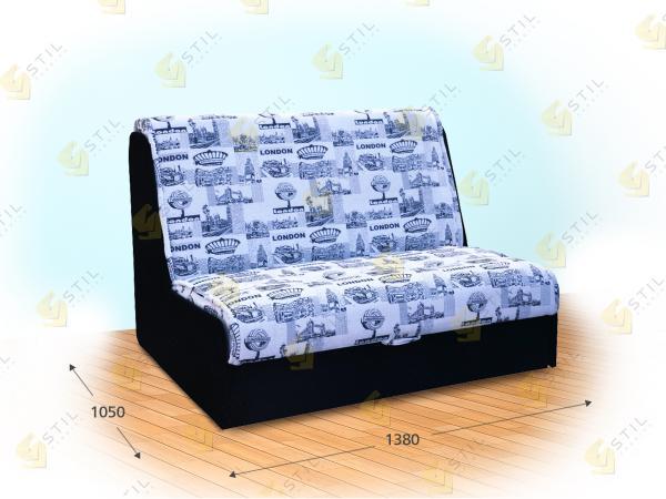 Прямой диван Каляндо принт