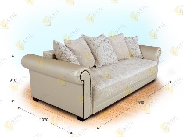 Прямой диван Кантандо