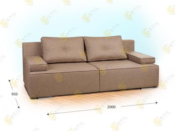 Прямой диван Капо