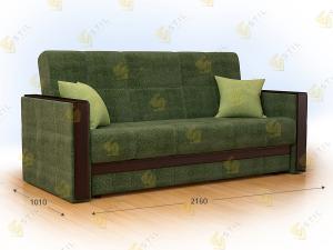 Прямой диван Киплинг