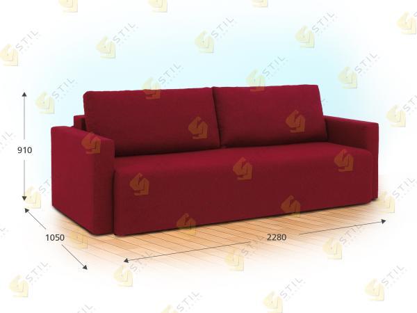 Прямой диван Конфорца