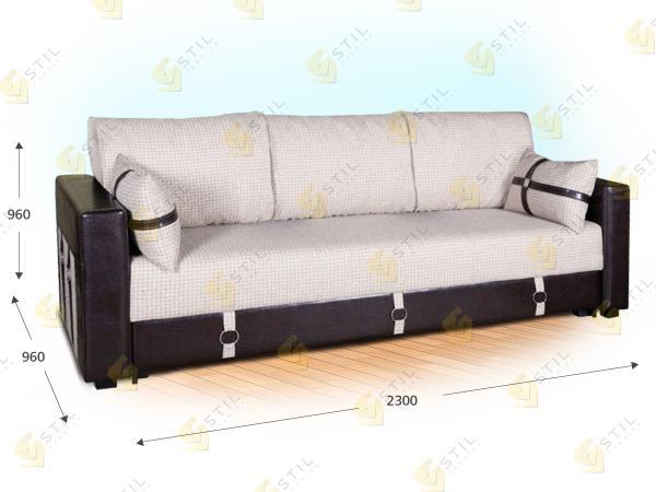 Прямой диван Конмото