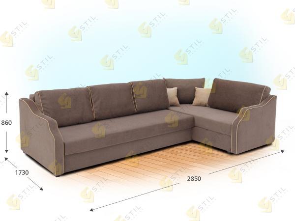 Прямой диван Кюи