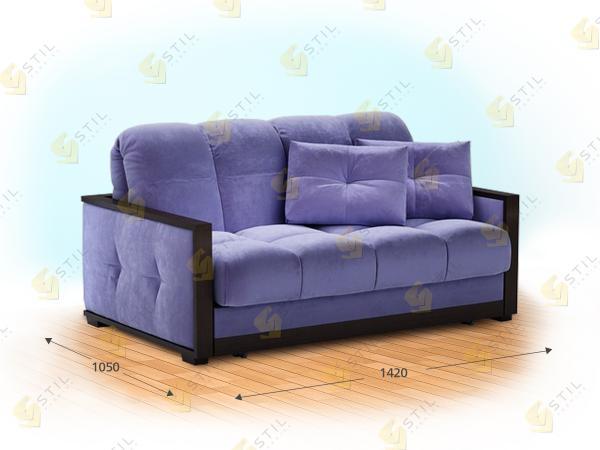 Прямой диван Маркато