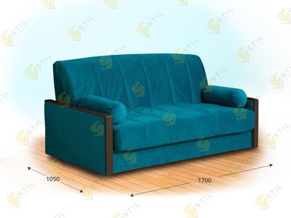 Прямой диван Мольто