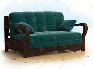 Прямой диван Ориф 155