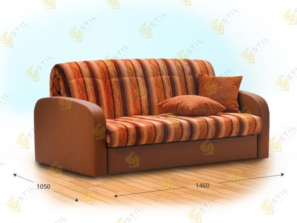 Прямой диван Престо
