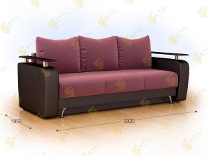 Прямой диван Рамар