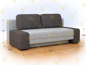 Прямой диван Рамонд
