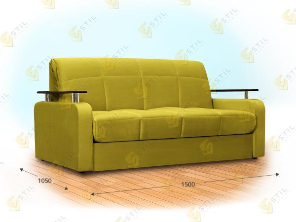 Прямой диван Ризолюто
