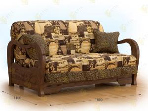 Прямой диван Руан 140