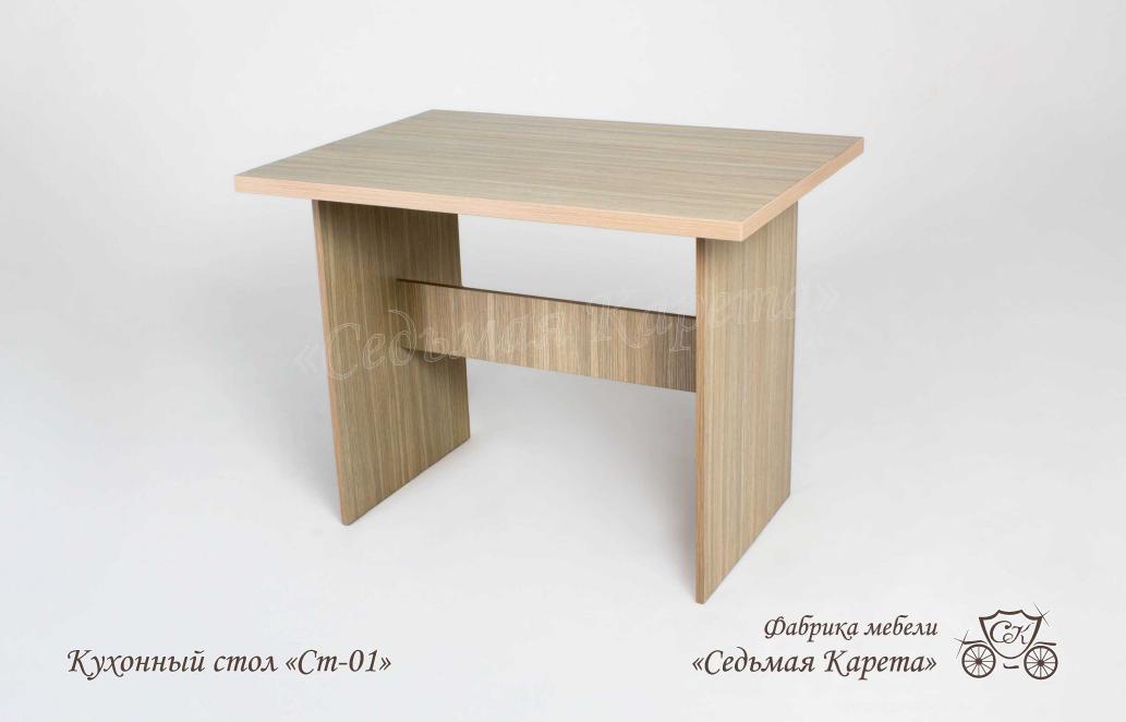 Кухонный стол СТ-01