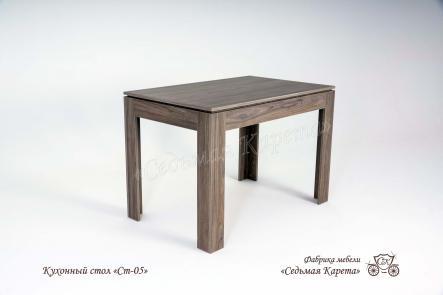 Кухонный стол Ст-05