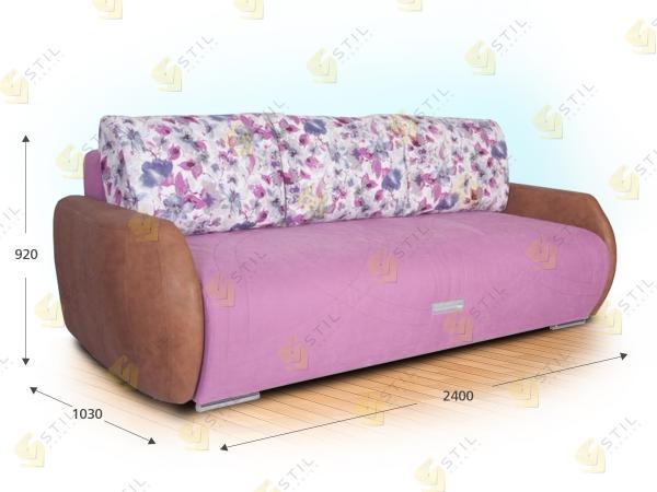 Прямой диван Велоче
