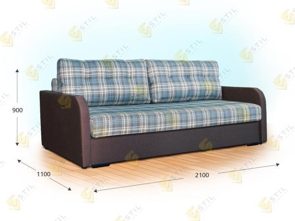 Прямой диван Воландо