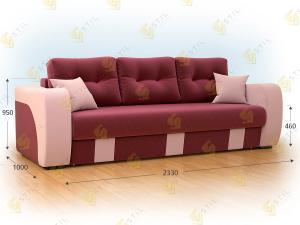Прямой диван Эльмар 233